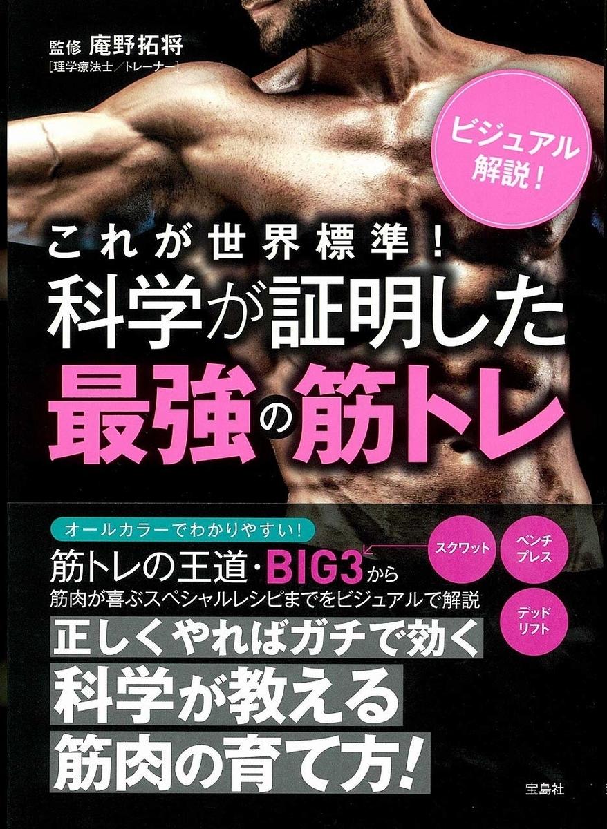 f:id:takumasa39:20200520161455j:plain