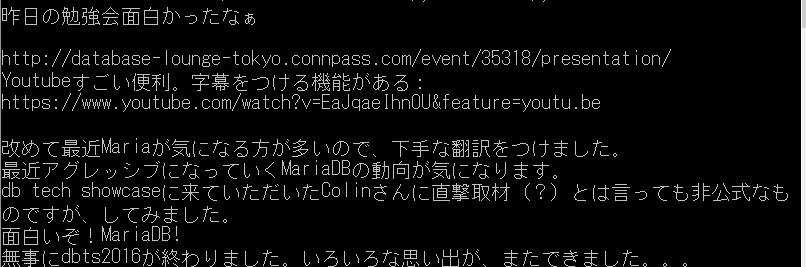 f:id:takumats:20160804052128p:plain