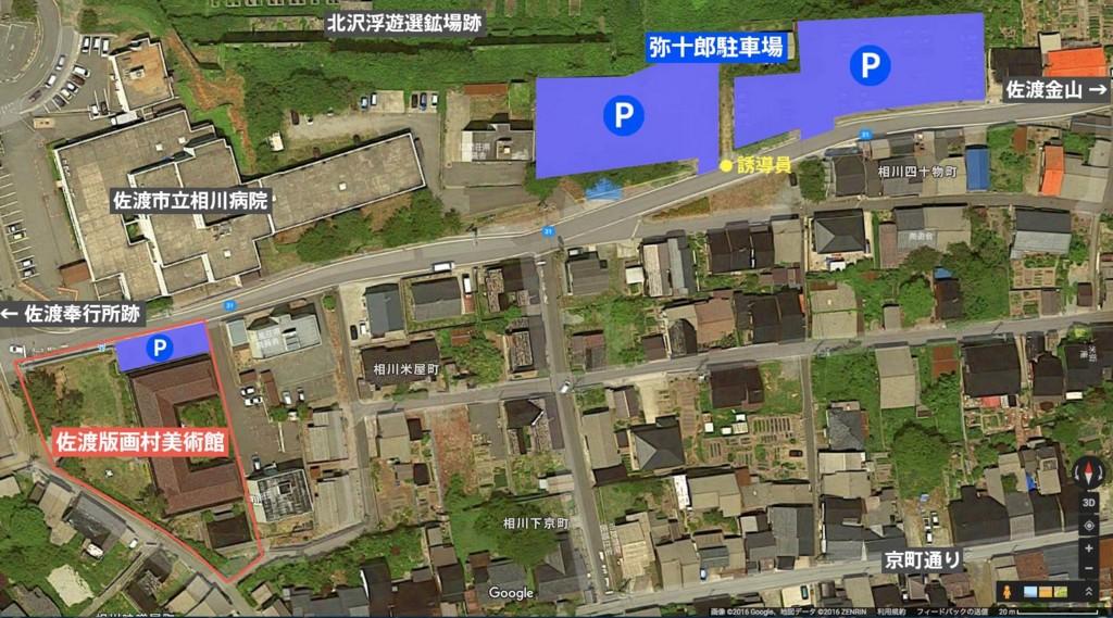 f:id:takumi-2jam:20161105160535j:plain