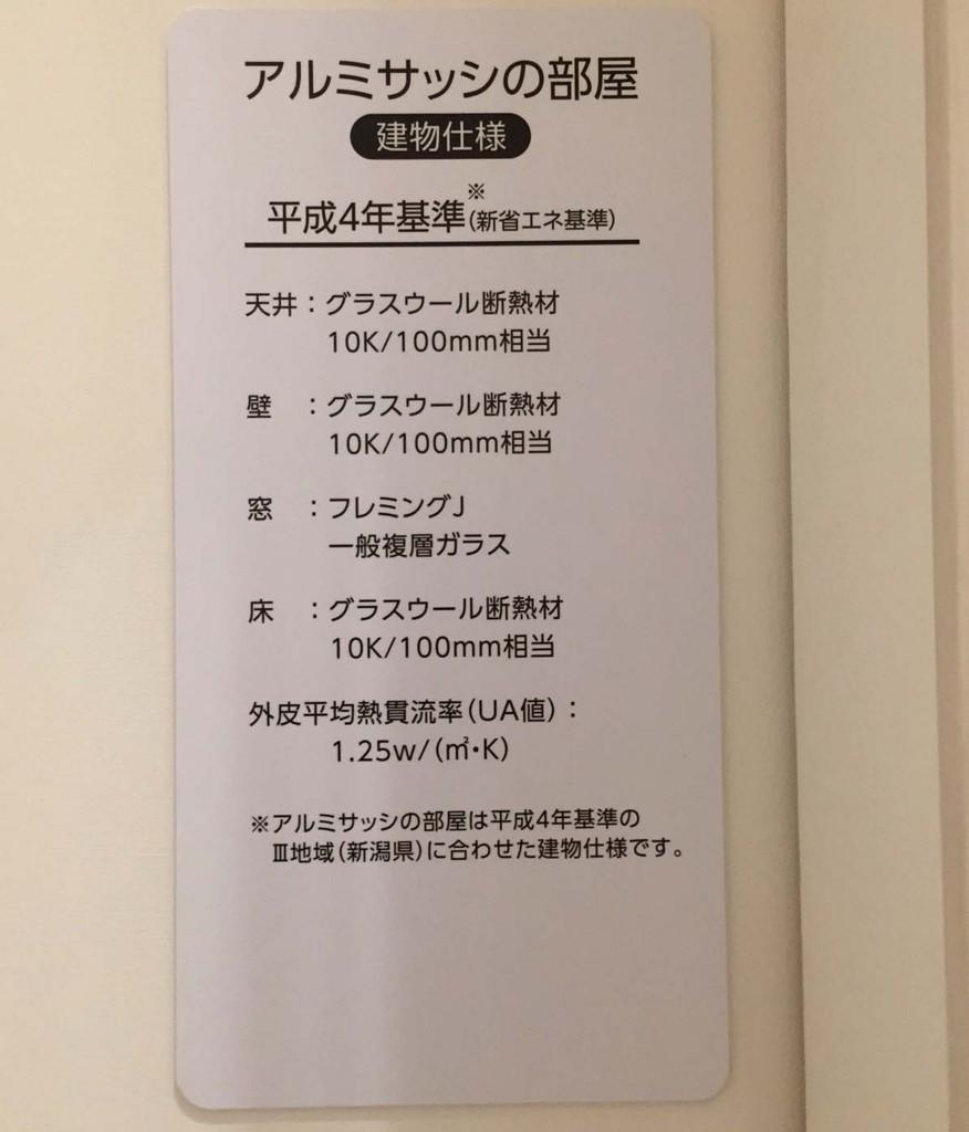 f:id:takumi-2jam:20161217191523j:plain