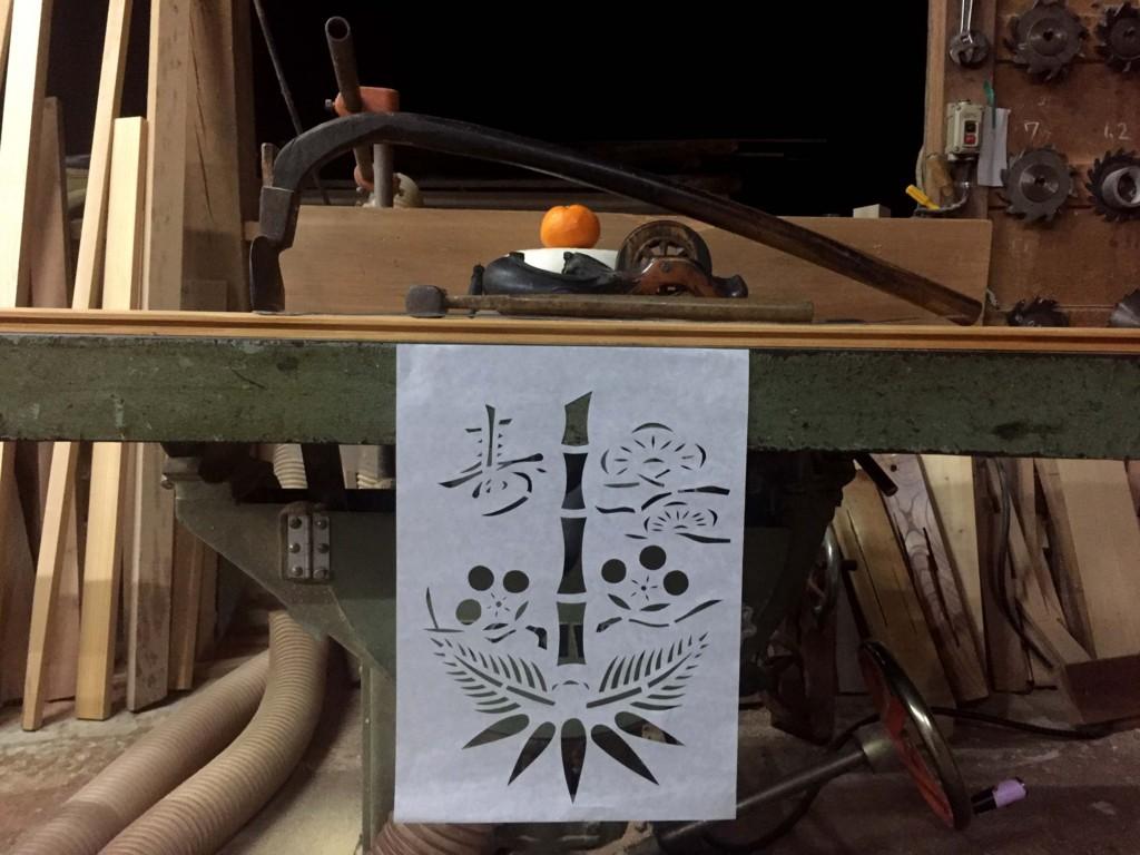 f:id:takumi-2jam:20170114081039j:plain
