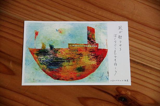 f:id:takumi-2jam:20171014171437j:plain