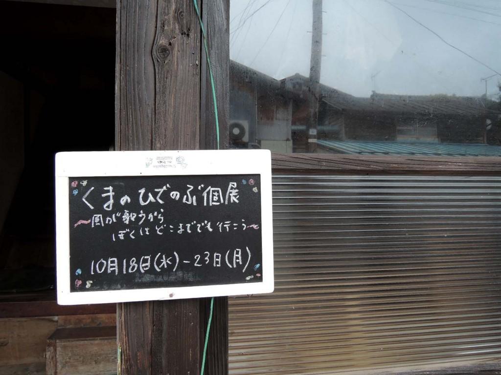 f:id:takumi-2jam:20171014172431j:plain