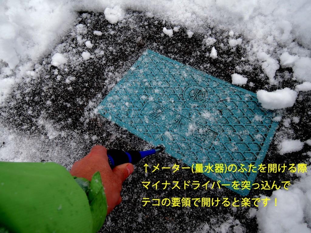 f:id:takumi-2jam:20180129174427j:plain