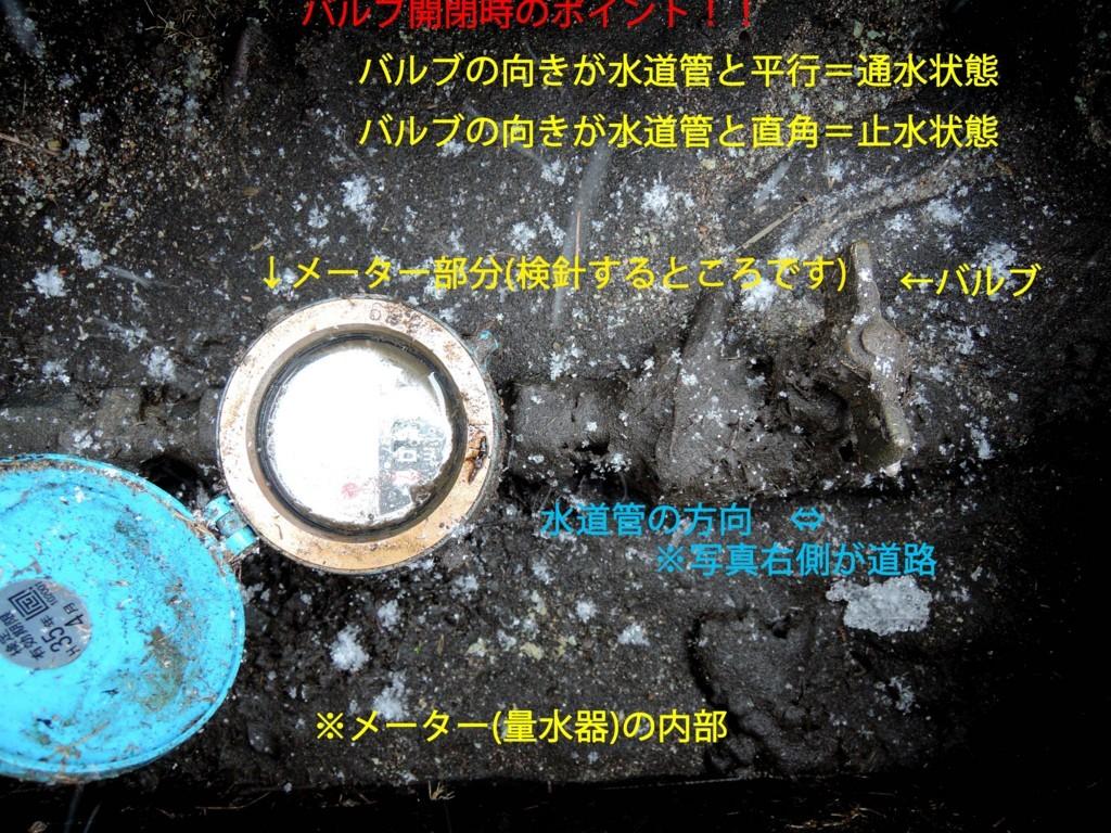 f:id:takumi-2jam:20180129174748j:plain
