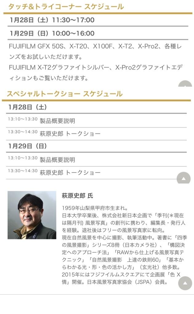 f:id:takumi-bought:20170129204518j:image