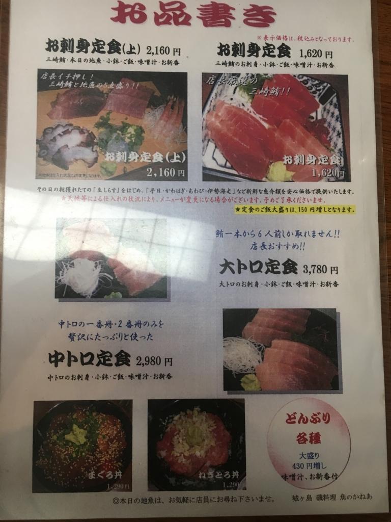 f:id:takumi-bought:20170730204048j:plain