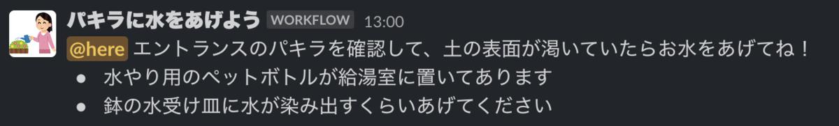 f:id:takumi-hirata-mntsq:20210827085158p:plain