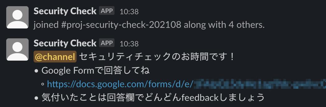 f:id:takumi-hirata-mntsq:20210827085500p:plain