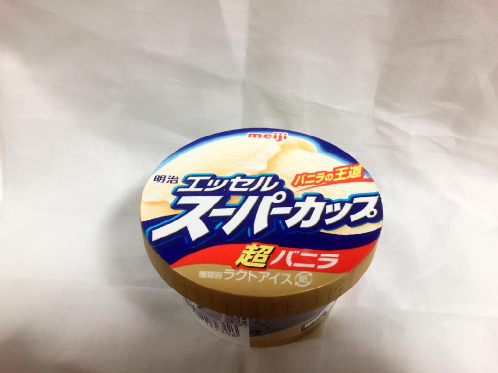 f:id:takumi-kureyon0910:20170603043510j:plain