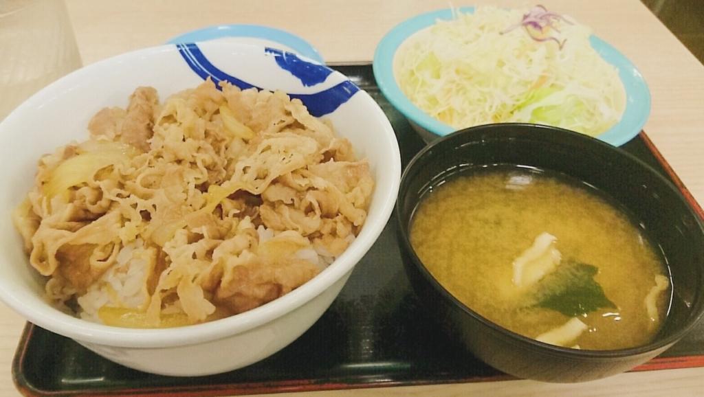 f:id:takumi-kureyon0910:20170613133249j:plain