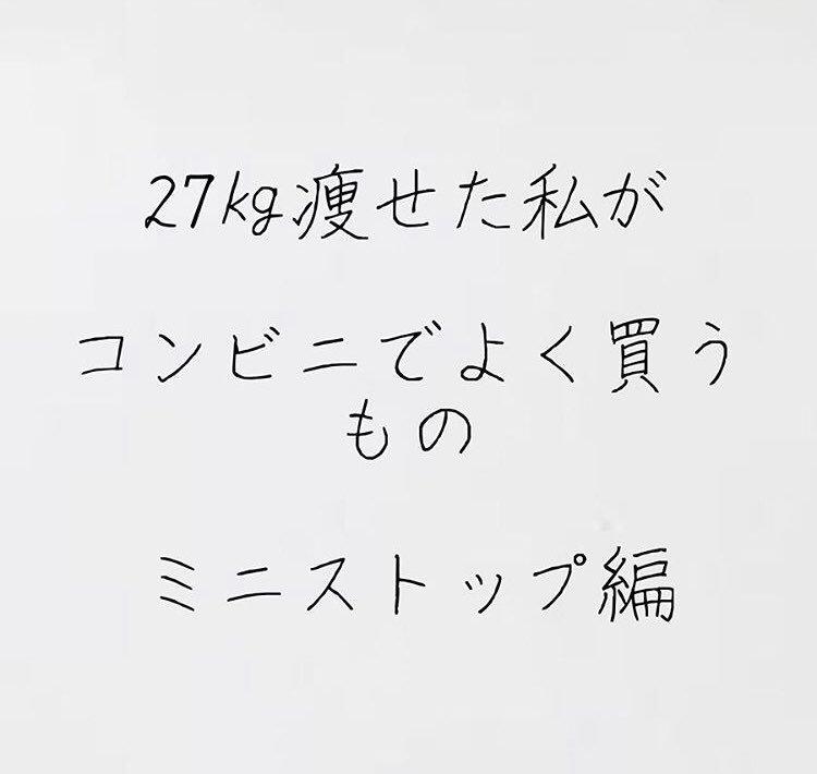 f:id:takumi-kureyon0910:20190424133508j:plain