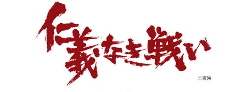f:id:takumi012882:20170103000420j:image