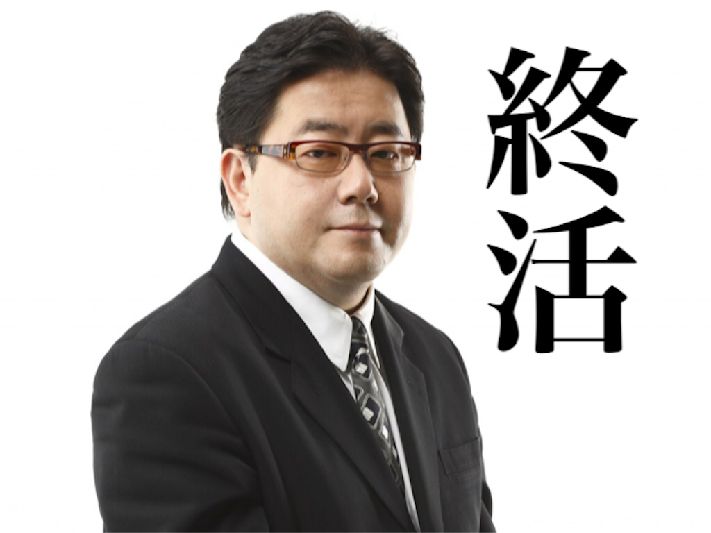 f:id:takumi012882:20180418185124p:image