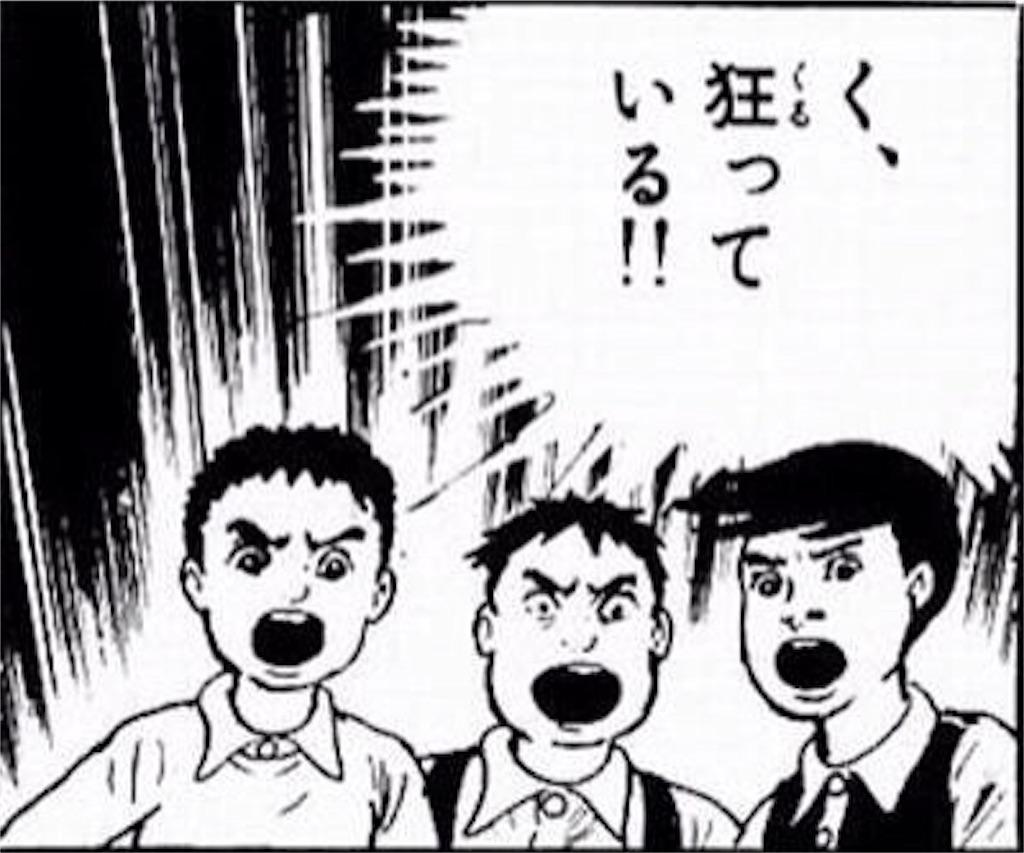 f:id:takumi012882:20180510055753j:image