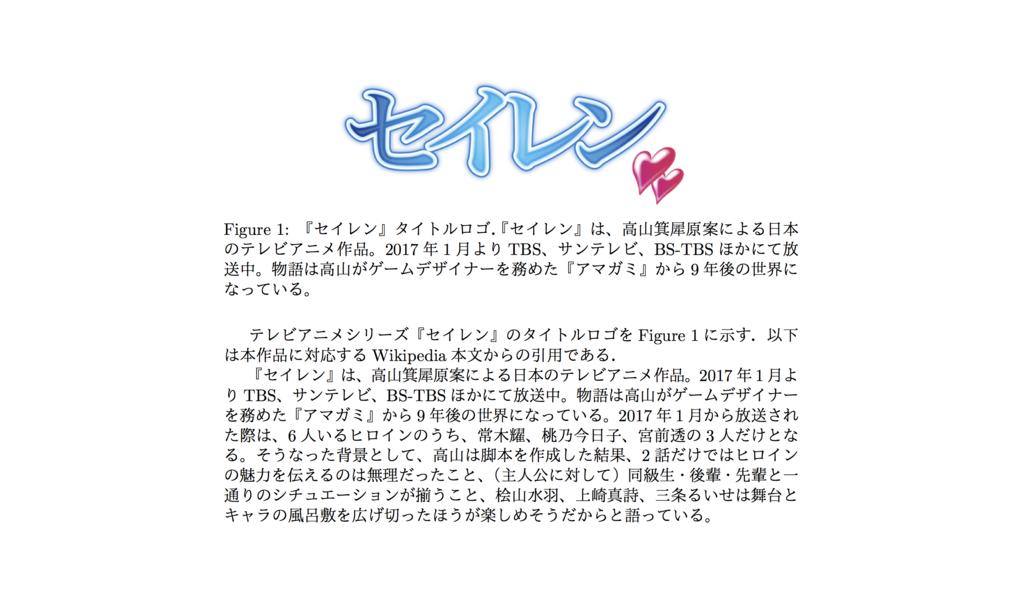 f:id:takumi10194617:20170114015407p:plain