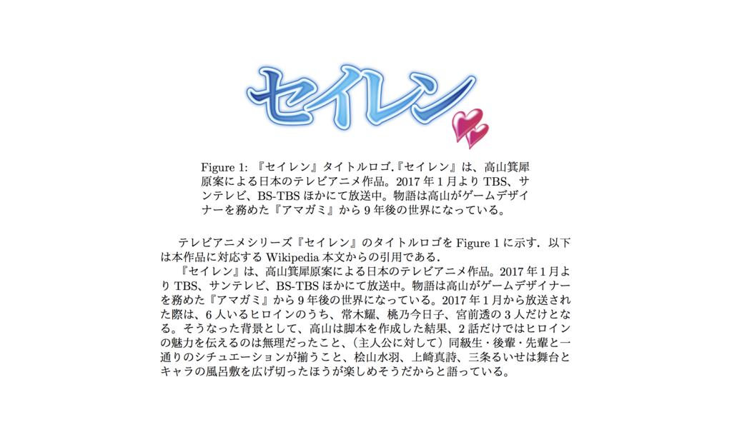 f:id:takumi10194617:20170114015414p:plain