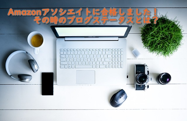 f:id:takumi102938:20181223131856j:plain