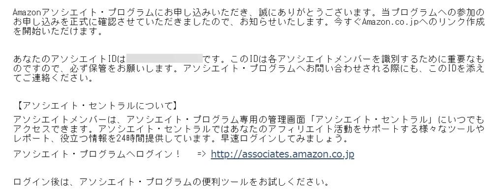 f:id:takumi102938:20181223133014j:plain