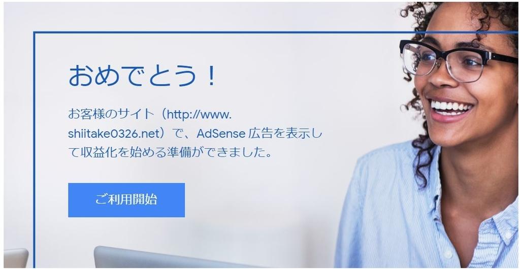 f:id:takumi102938:20190102010036j:plain