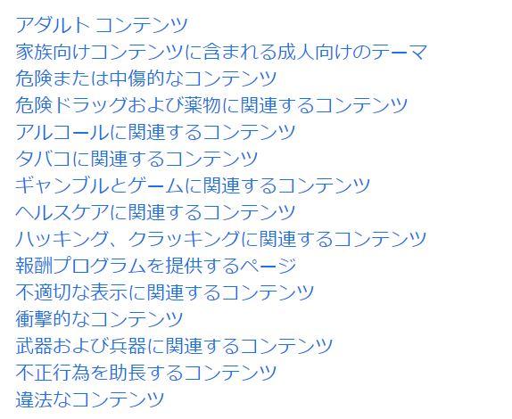 f:id:takumi102938:20190102011645j:plain