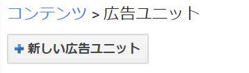 f:id:takumi102938:20190103013948j:plain