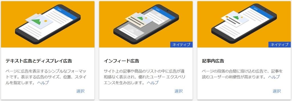 f:id:takumi102938:20190103014148j:plain