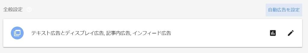 f:id:takumi102938:20190103020817j:plain