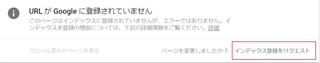 f:id:takumi102938:20190120215956j:plain
