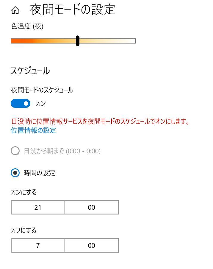 f:id:takumi102938:20190213230420j:plain