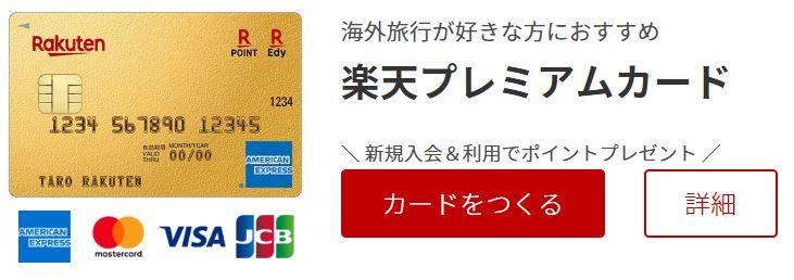 f:id:takumi102938:20190325225920j:plain