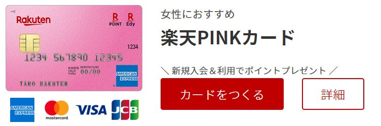 f:id:takumi102938:20190326230642j:plain