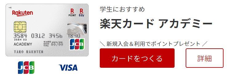 f:id:takumi102938:20190326232522j:plain