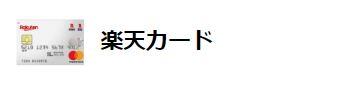f:id:takumi102938:20190407194631j:plain