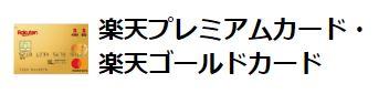 f:id:takumi102938:20190407214542j:plain