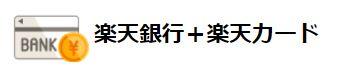 f:id:takumi102938:20190407220140j:plain