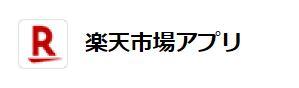 f:id:takumi102938:20190407220827j:plain