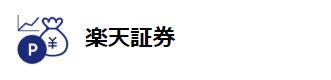 f:id:takumi102938:20190407221449j:plain