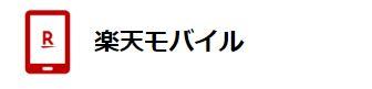 f:id:takumi102938:20190407222625j:plain