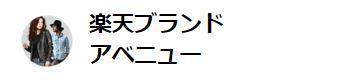 f:id:takumi102938:20190407224522j:plain