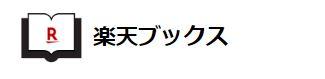 f:id:takumi102938:20190407230304j:plain