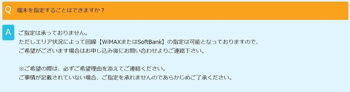 f:id:takumi102938:20190408233211j:plain