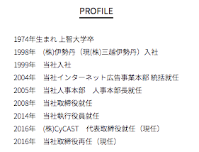 f:id:takumi1105:20170423120320p:plain