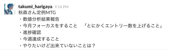 f:id:takumi1105:20170504161639p:plain