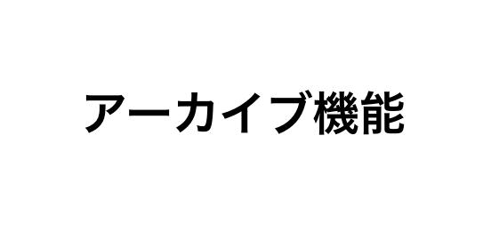 f:id:takumi1105:20170505180351p:plain