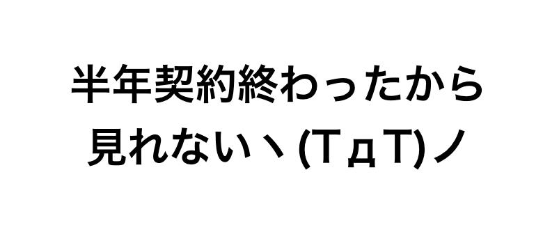f:id:takumi1105:20170505182249p:plain