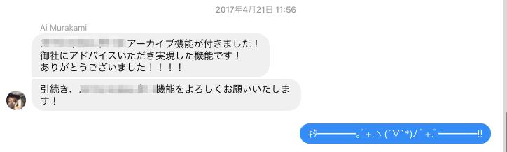 f:id:takumi1105:20170505184308p:plain