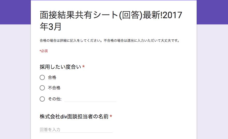 f:id:takumi1105:20170530195915p:plain