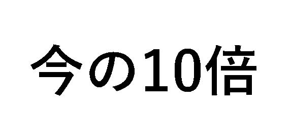 f:id:takumi1105:20170611234514p:plain