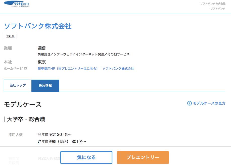 f:id:takumi1105:20170611234734p:plain
